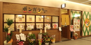 阪急サン広場に「ポンガラカレー」ってスリランカカレー店がOPEN!