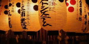お初天神裏参道の誕生祭「ウラサン感謝祭」【大阪つーしんコラボクーポンあり】