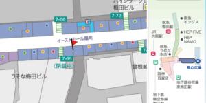 ホワイティ梅田に「COCOV(ココサンク)」っていうレディースファッションのお店がリニューアルオープンしている