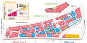 梅田EST(エスト)に「SMIRNASLI(サミールナスリ)」ってお店がオープンするみたい。明日8/31オープン