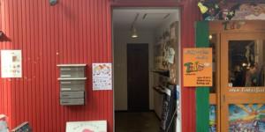 大阪市北区の中崎町に初めてベビー服・キッズ服のお店「FREELY KIDS(フリーリーキッズ)」がOPEN!【梅田・天神橋筋六丁目からも近い】