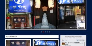 天神橋筋3丁目商店街につくってた「肉屋の串カツ丸力(マルリキ) 串バル天神橋店」がオープンしてる