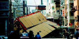 1月17日【今日なんの日】阪神・淡路大震災(兵庫県南部地震)が発生