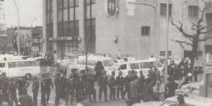 1月26日【今日なんの日】大阪市住吉区で三菱銀行人質事件が起きる