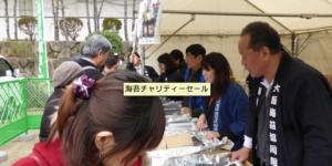 大阪天満宮で巻き寿司を無料配布!1000人全員で恵方を向いて丸かぶり!ってな節分イベント「海苔チャリティーセール」が2月3日開催!