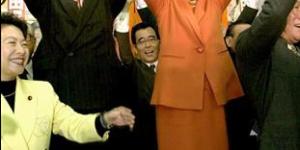 2月6日【今日なんの日】太田房江氏が当選し全国初の女性知事が誕生した