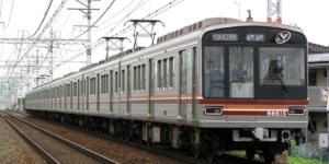 3月4日【今日なんの日】地下鉄堺筋線、動物園前駅〜天下茶屋駅間が開通