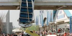 4月2日【今日なんの日】花博会場でウォーターライド追突・転落事故発生