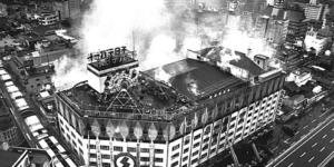 5月13日【今日なんの日】千日デパートビルで火災が発生(死者118名・負傷者81名の被害)