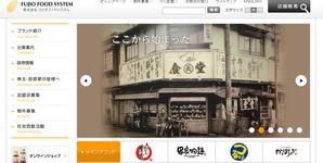 天神橋6交差点近くに「浪花麺乃庄 つるまる饂飩」と「まいどおおきに食堂」の2店舗をつくってる。6月下旬オープン予定!