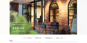 梅田スカイビル近くに土屋鞄ランドセル専門店の「童具店・大阪」がオープンしてる。JR大阪駅からでも徒歩10分ほど