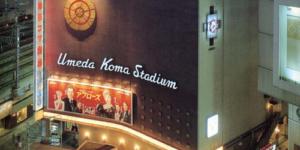 9月28日【今日なんの日】梅田コマ劇場でさよなら公演「夫婦善哉」