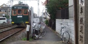 11月27日【今日なんの日】大阪馬車鉄道、上住吉〜下住吉間が開業した