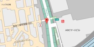 ホワイティ梅田に「ステーショナリーAMI」というステーショナリー雑貨の専門ショップがオープンしている
